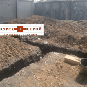 Курск, Учхоз, бетон М250 п-3, фото 5