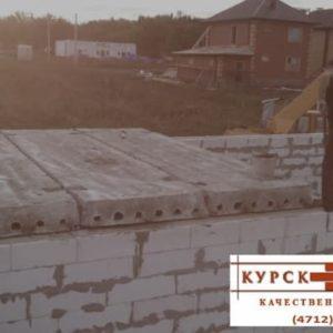 Курская область, д. Татаренкова, плиты перекрытия с доставкой (1)
