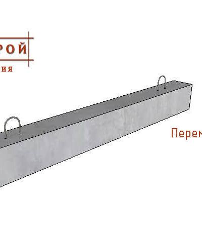 Перемычка типоразмера 2 ПБ, эскиз