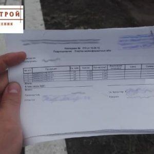 """Перемычки ЖБ с паспортами и доставкой манипулятором от """"Курск-Строй"""" (1)"""