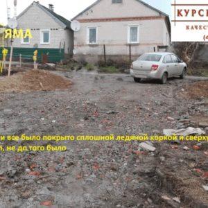 Плиты перекрытия ПК, Курск, с доставкой и разгрузкой (2)