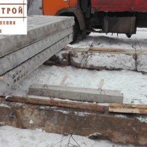Плиты перекрытия ПК, Курск, с доставкой и разгрузкой (5)