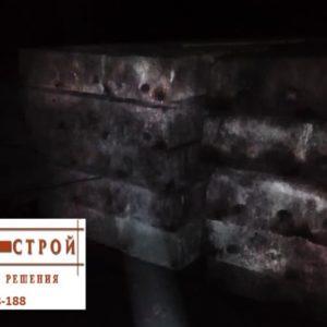 Поставка пустотной плиты перекрытия, Курск, Моква, 2-й этап, 13