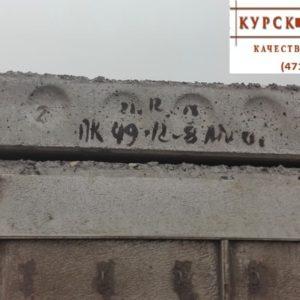 Поставка пустотной плиты перекрытия, Курск, Моква, 2-й этап, 2