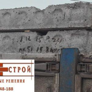 Поставка пустотной плиты перекрытия, Курск, Моква, 2-й этап, 3