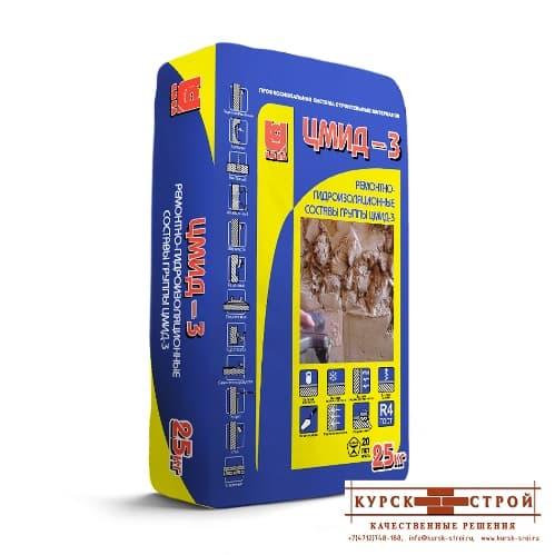 ЦМИД-3, смесь для ремонта бетона